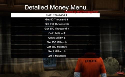 Мод на деньги